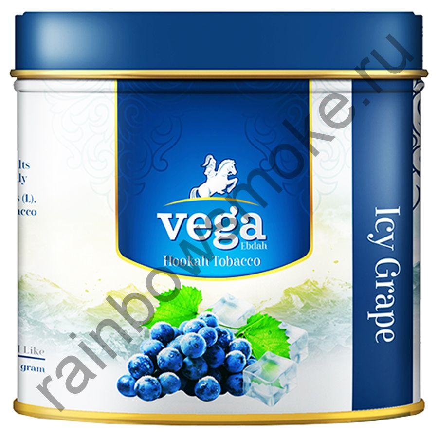Vega 100 гр - Icy Grape (Ледяной виноград)