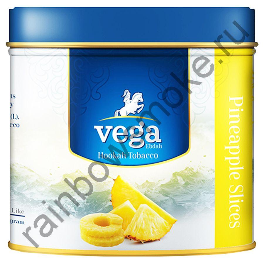 Vega 100 гр - Pineapple (Ананас)