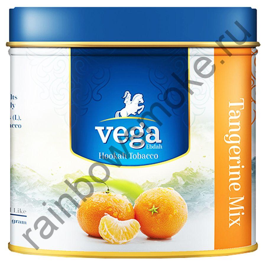 Vega 100 гр - Tangerine Mix (Мандарин)