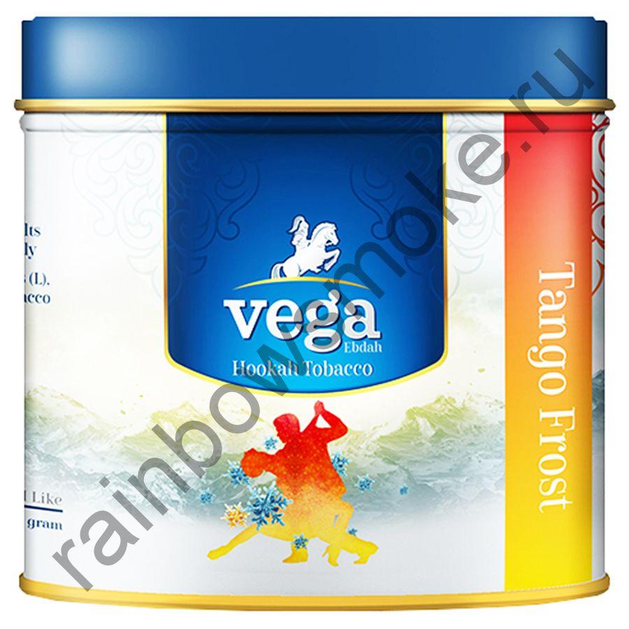 Vega 100 гр - Tango Frost (Танго Фрост)
