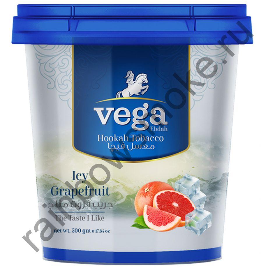 Vega 500 гр - Icy Grapefruit (Ледяной грейпфрут)