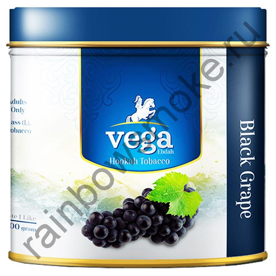 Vega 100 гр - Black Grape (Чёрный виноград)