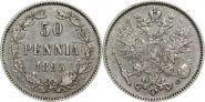 НИКОЛАЙ 2 - Русская Финляндия 50 пенни 1893 года L (648). СОСТОЯНИЕ!