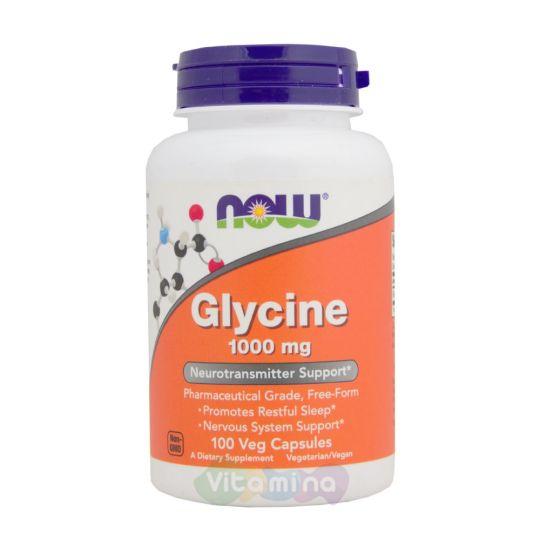Glycine (Глицин) 1000 мг. 100 капс