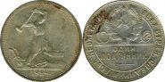 50 КОПЕЕК СССР (полтинник) 1924г, ТР, серебро, состояние, #115