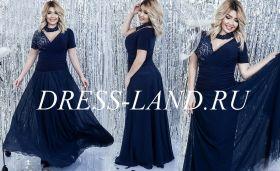 Темно-синее вечернее платье с короткими рукавами