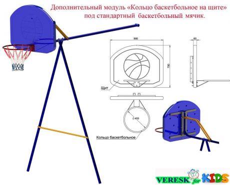 """Дополнительный модуль """"Кольцо баскетбольное на щите"""" под стандартный мячик"""