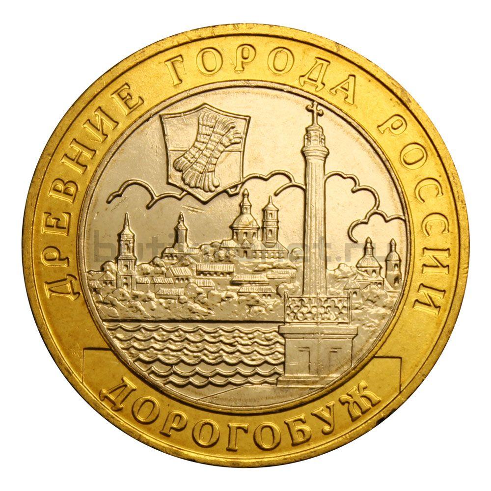 10 рублей 2003 ММД Дорогобуж (Древние города России) UNC