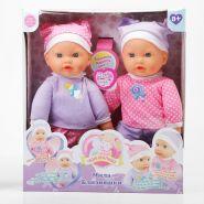"""Куклы """"Мой Малыш"""" - Мила, близняшки, 40 см."""