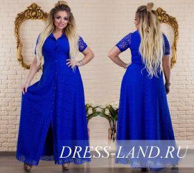 Синее  гипюровое  вечернее платье в пол (до 58р-ра)