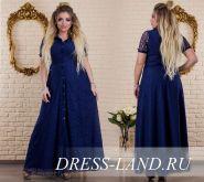 Темно-синее гипюровое  вечернее платье в пол (до 58р-ра)