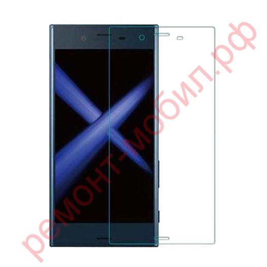 Защитное стекло для Sony Xperia XZ ( F8331 / F8332 )