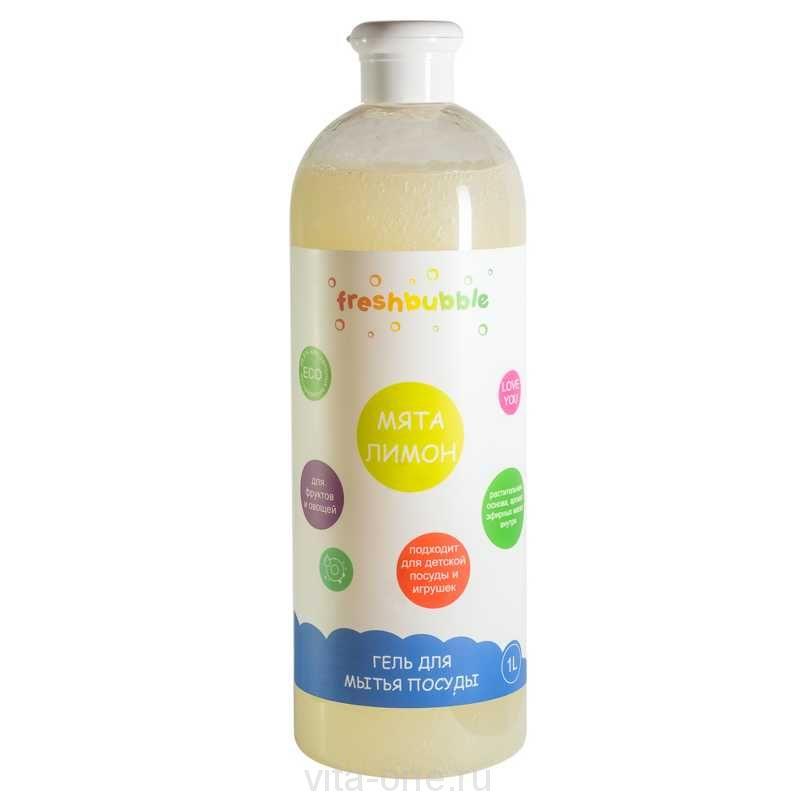 Гель для мытья посуды Мята и Лимон Freshbubble (Фрешбабл) 1 л