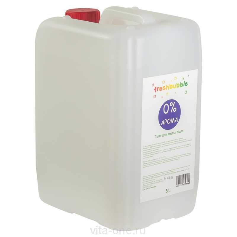 Гель для мытья полов без аромата Freshbubble (Фрешбабл) 5 л