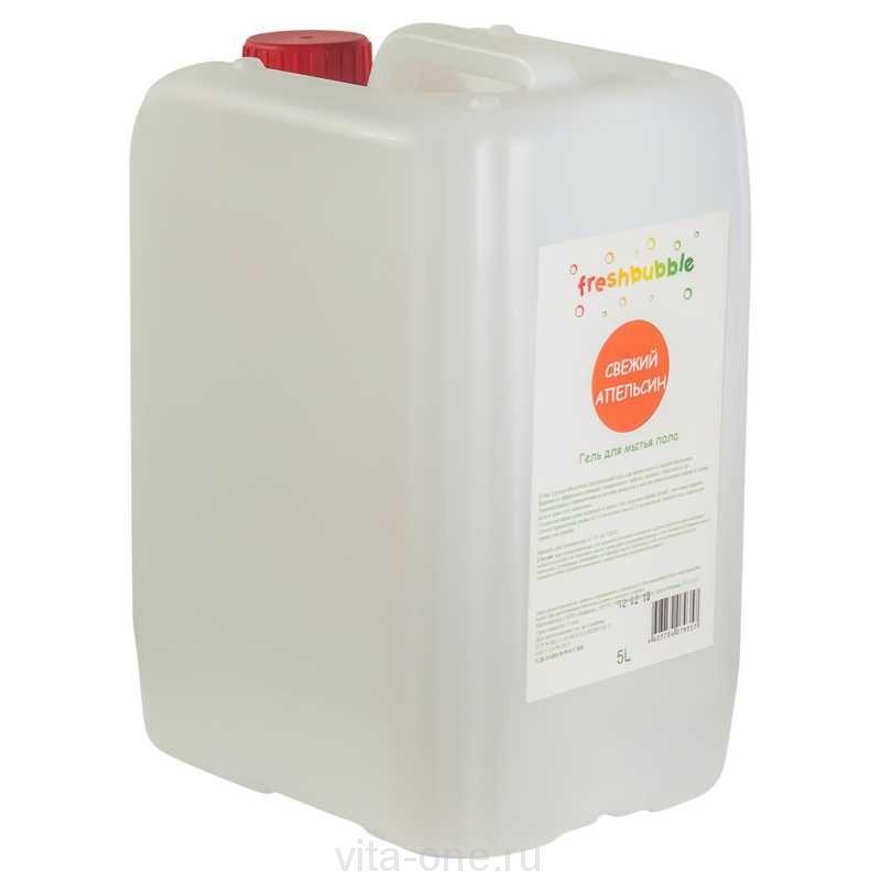 Гель для мытья полов Свежий Апельсин Freshbubble (Фрешбабл) 5 л