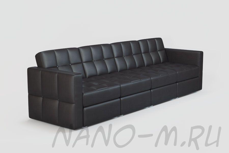 Модульный диван Quanto 4-х секционный