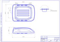 Автомобильный бокс на крышу Lite, 250 литров, белый матовый