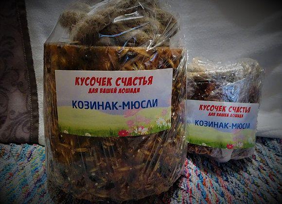"""Коньфета ликит """"Козинак мюсли"""" 1350гр. Богатырские корма"""