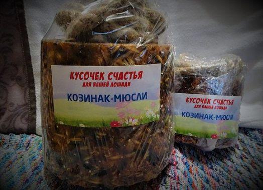"""Большой лизунец """" Козинак мюсли"""" 1350гр. Богатырские корма"""
