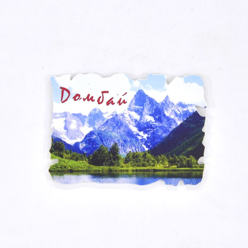 "Пластиковый магнит ""Домбай. Озеро Туманлы-Кёль"""