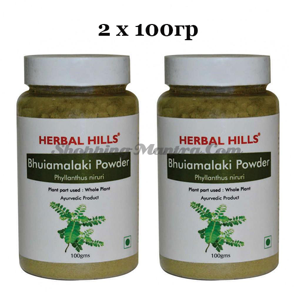 Бхуми Амалаки в порошке Хербал Хилс | Herbal Hills Bhumi Amalaki Powder