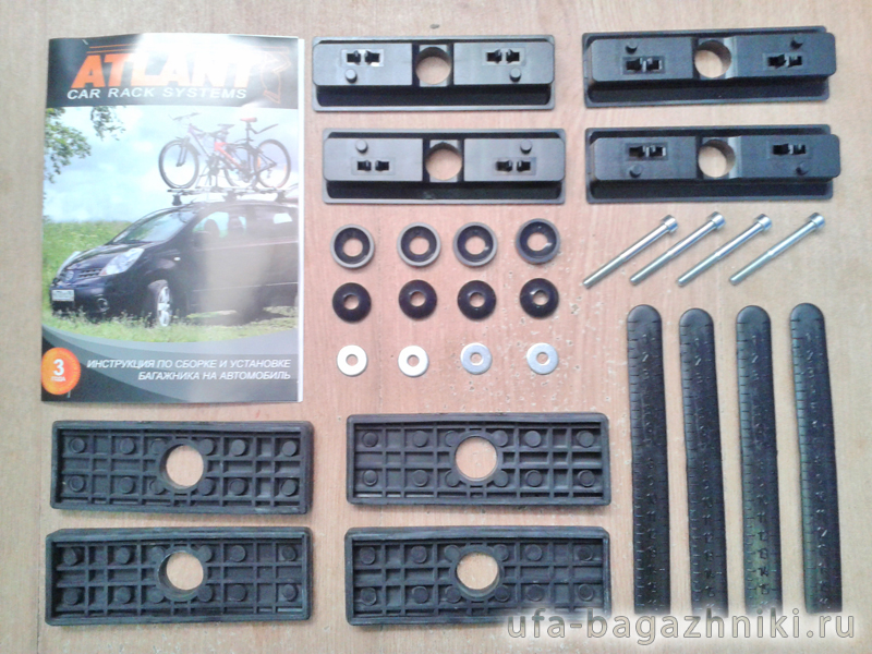 Адаптеры для багажника Mitsubishi ASX (2010-06.2011), Атлант, артикул 8732
