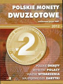 Альбом для монет 2 злотых Польша за 2012 год