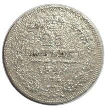 25 копеек 1825 года СПБ-ПА # 1
