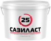 Герметик Полиуретановый Сазиласт 25 10.5кг 2-х комп. Белый, Серый, Отверждающийся