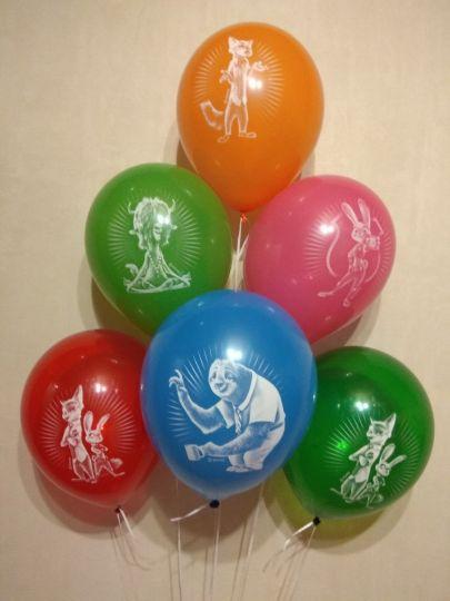 Зверополис латексные шары с гелием