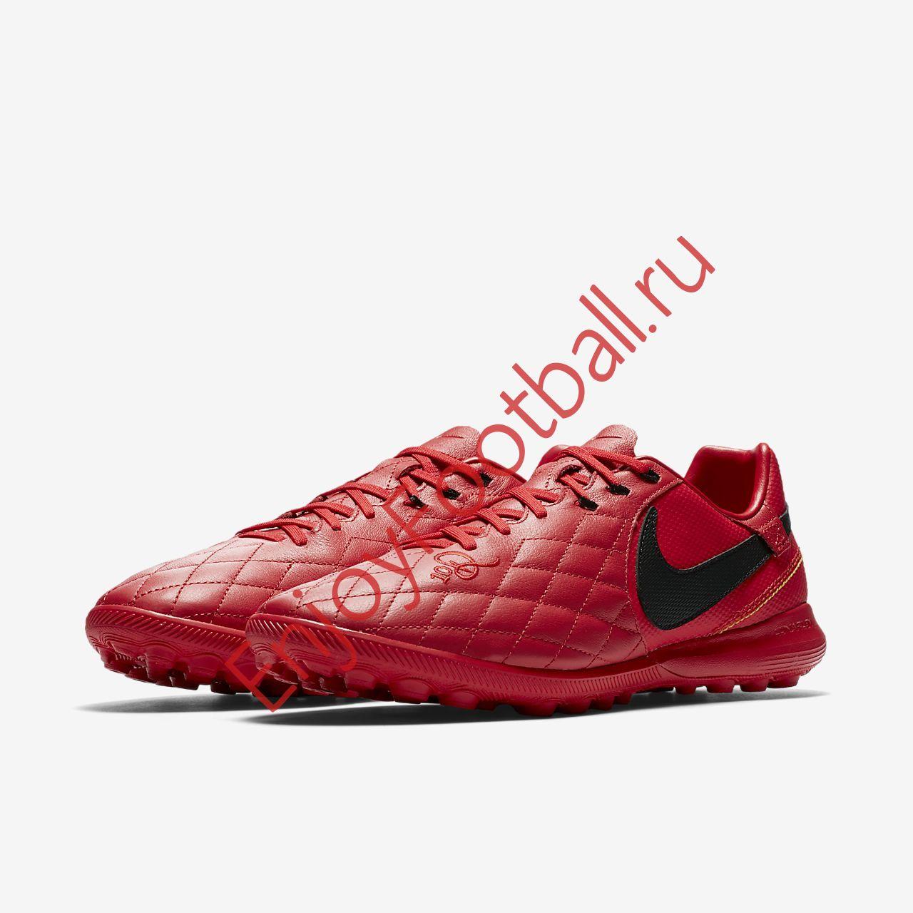 Nike Tiempo Legend 7 Academy 10R TF