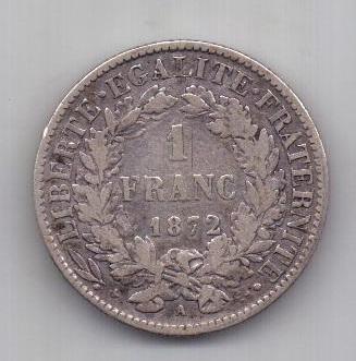 1 франк 1872 г. XF Франция