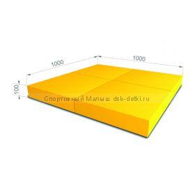 Мат складной в 4 раза 100x100x10 см