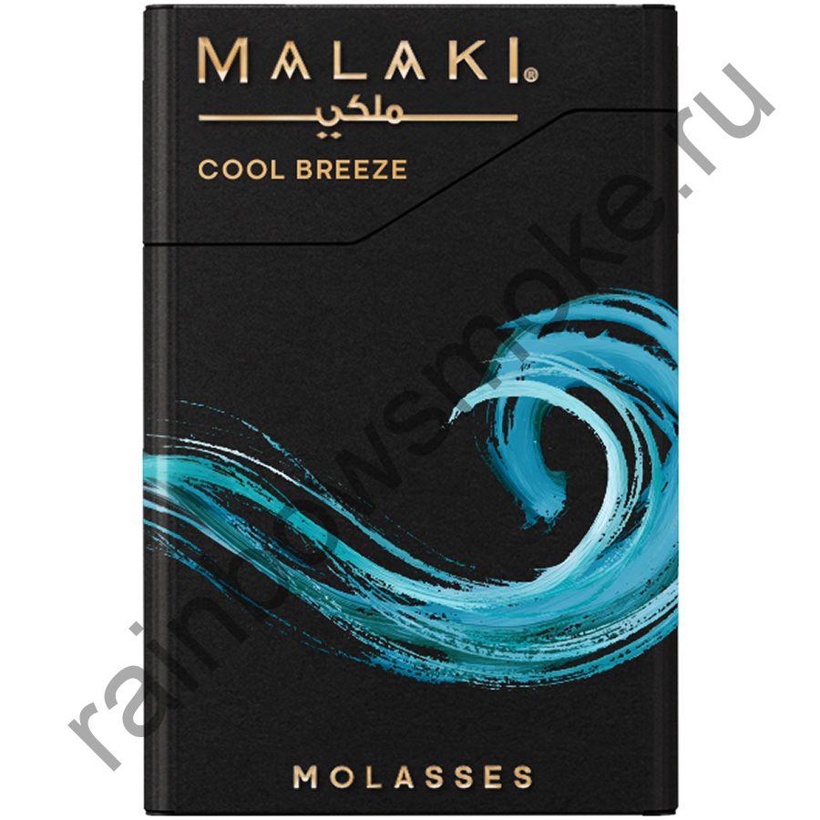 Malaki 50 гр - Cool Breeze (Прохладный Ветерок)