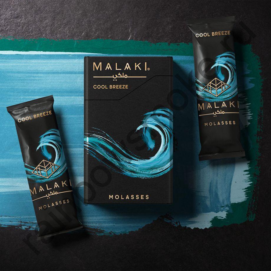 Malaki 250 гр - Cool Breeze (Прохладный Ветерок)