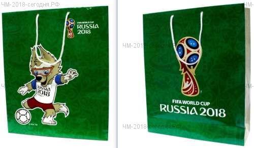 FIFA-2018 пакет подарочный 34х28х9 см,150 гр бум.глянцевый,ручка-шнурок