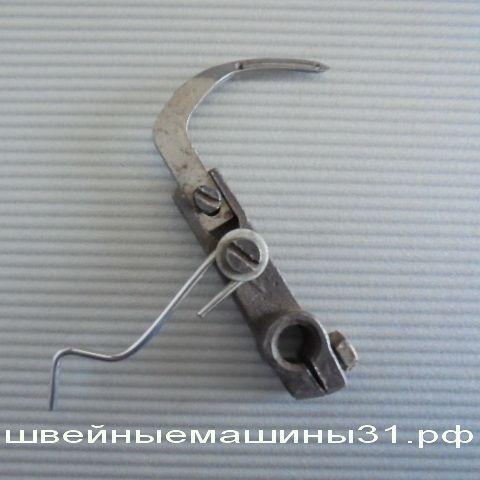 Петлитель цепного стежка с креплением и нитепритягивателем для FN 2-5D         цена 400 руб.
