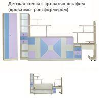 Детская комната Мозаика ЛДСП