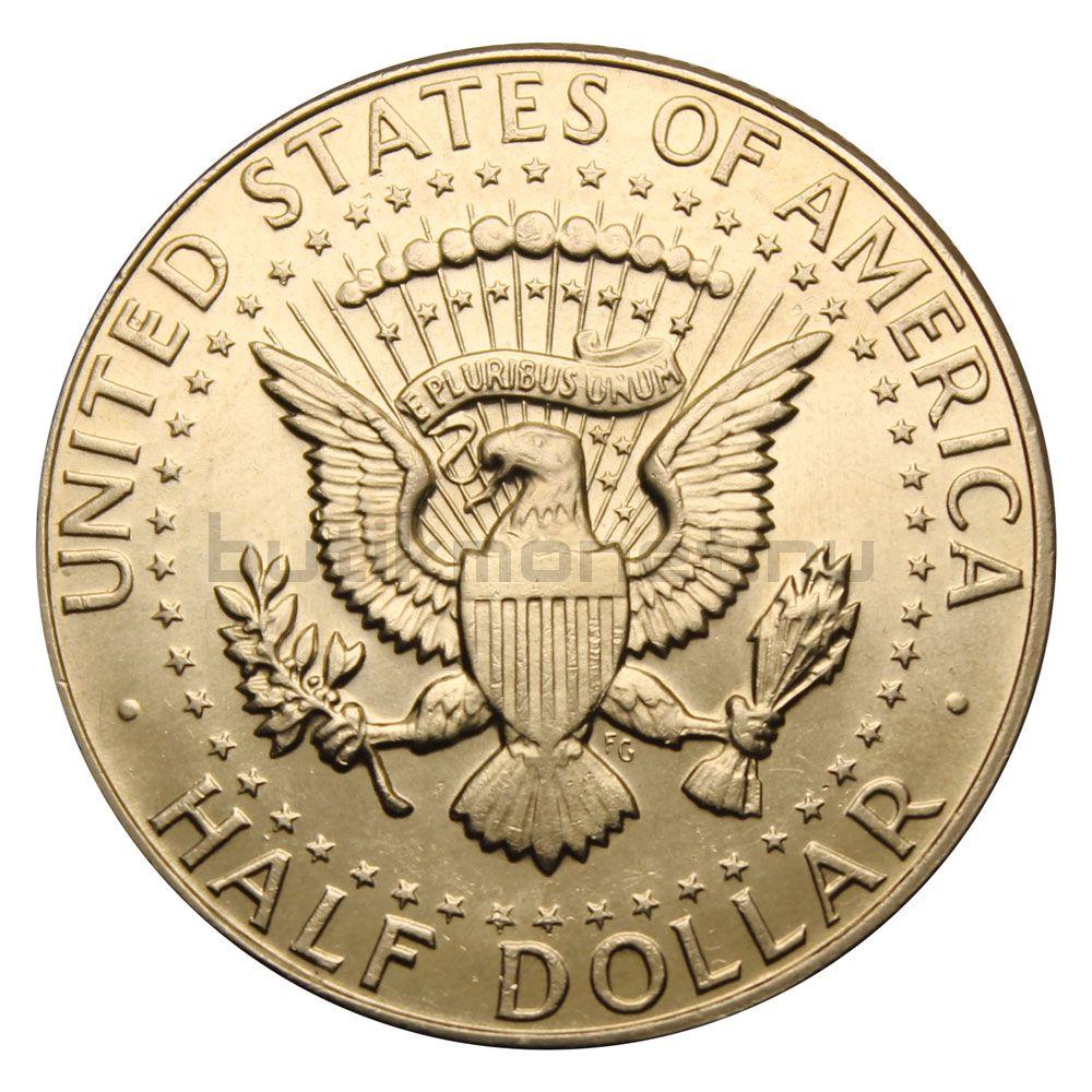 50 центов 1967 США Kennedy Half Dollar