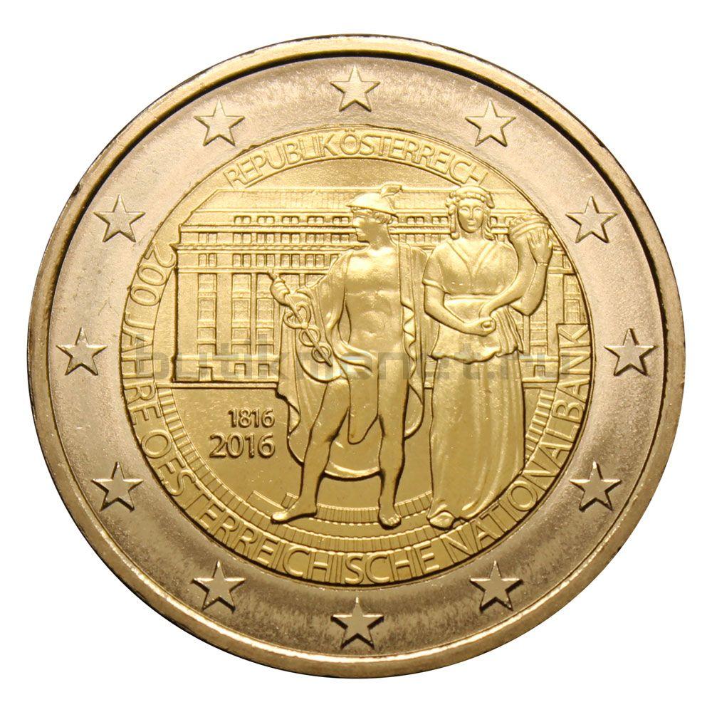 2 евро 2016 Австрия 200 лет Национальному банку