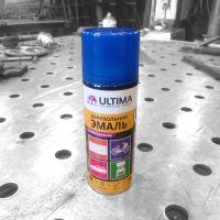 Краска-спрей ULTIMA (синяя RAL 5005)