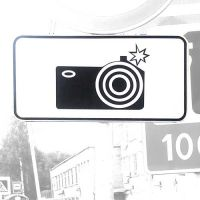 """Дорожный знак 8.23 """"Фотовидеофиксация""""."""