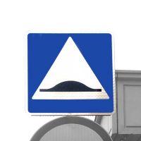 Дорожный знак 5.20 Искусственная неровность.