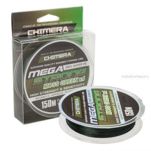 Шнур плетеный Chimera Megastrong Moss Green 150м / цвет: Темно-зеленый
