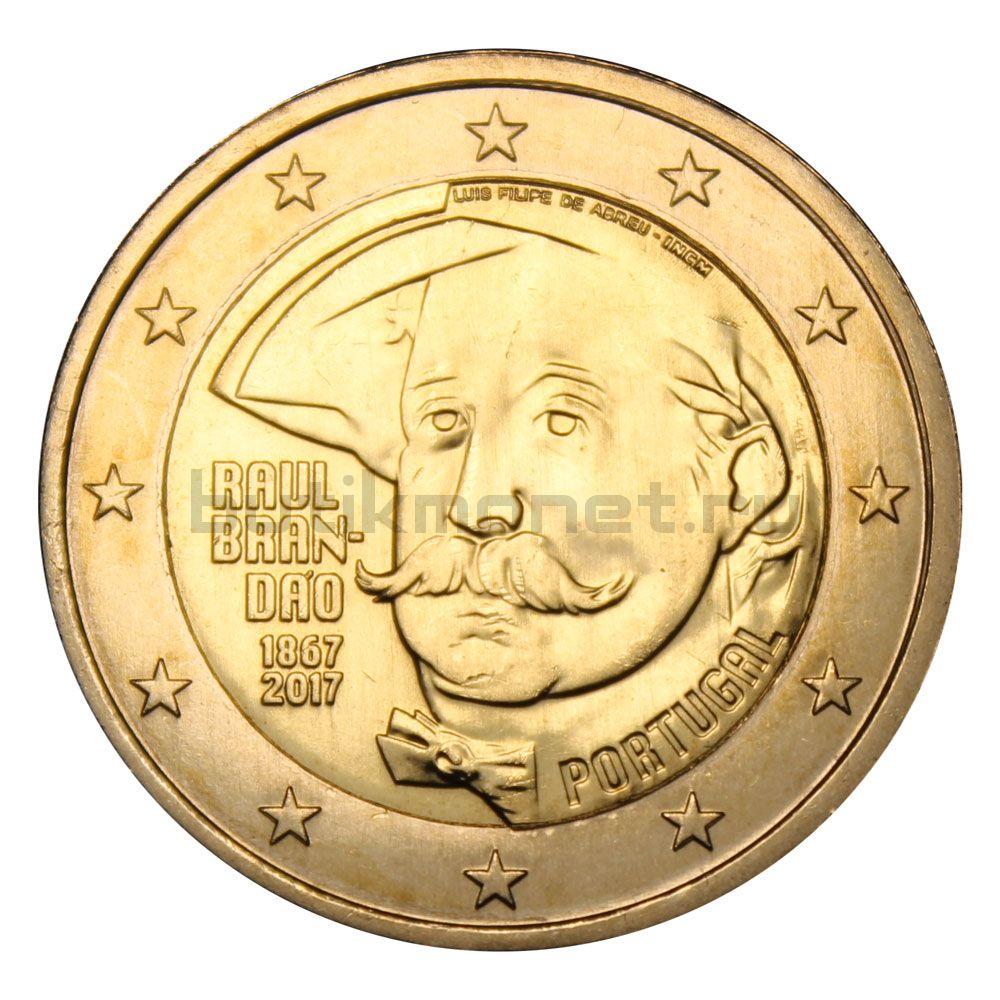 2 евро 2017 Португалия 150 лет со дня рождения Рауля Брандао