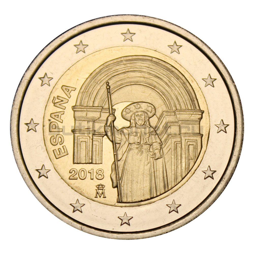 2 евро 2018 Испания ЮНЕСКО - Сантьяго-де-Компостела