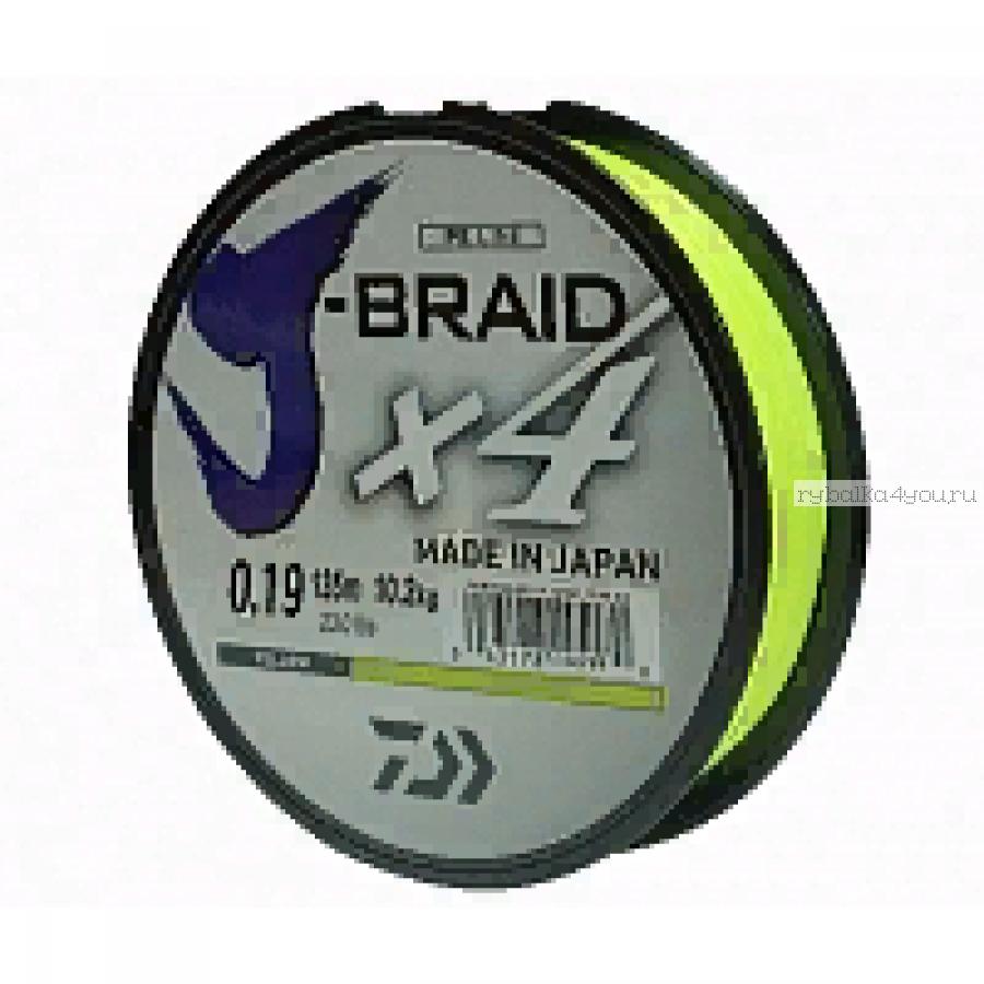 Шнур плетеный Daiwa J-Braid PE X4 135м /цвет: Yellow
