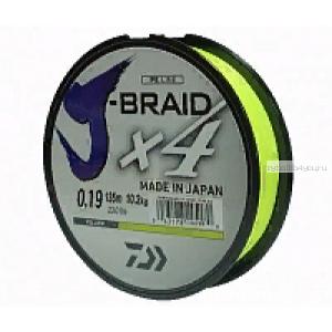 Шнур плетеный Daiwa J-Braid PE X4 270м /цвет: Yellow