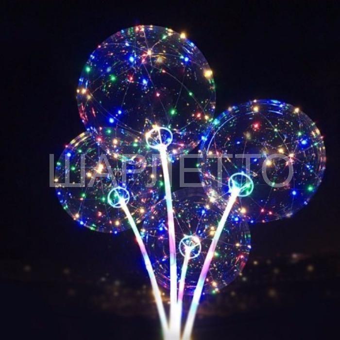Светящиеся шары Bubbles 45 см с воздухом