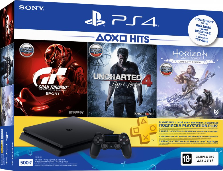 Sony PlayStation 4 Slim 500 Гб + Horizon Zero Dawn + Uncharted 4 + Gran Turismo + PlayStation Plus на 3 мес. (CUH-2208A)